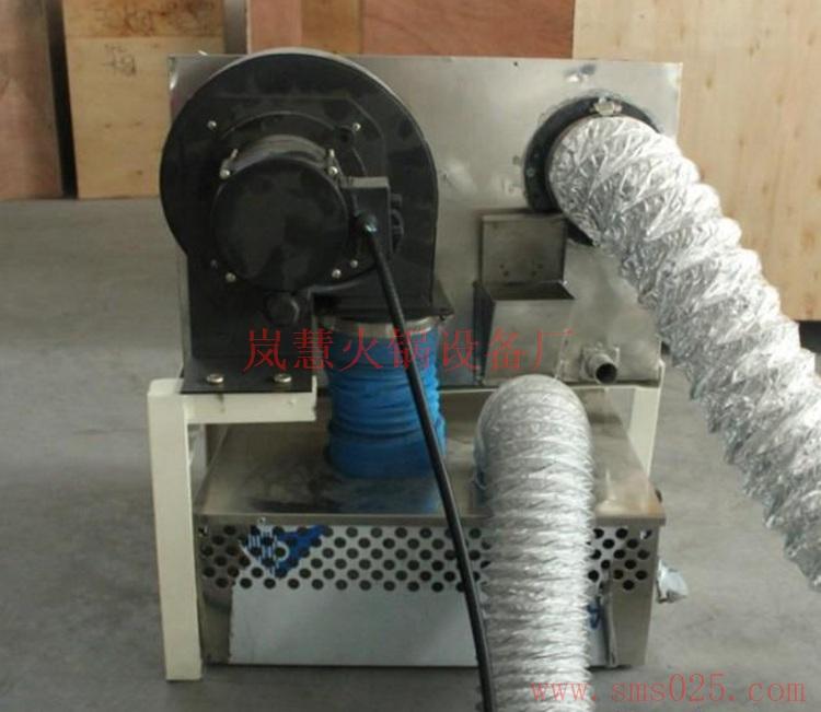 火锅净化器机