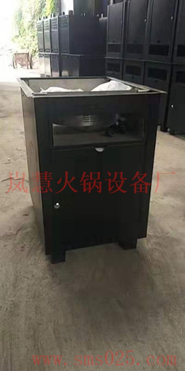 火锅净化器机(www.sms025.com)